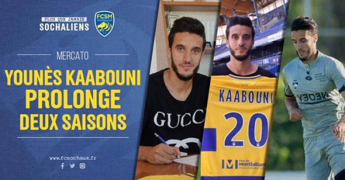 Younès Kaabouni